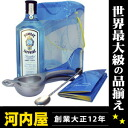 The intimacy of the month! Bombay Sapphire Gin limited model Collins set 750 ml 47 degrees genuine kawahc