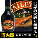 Handy size sizes! Baileys original Irish cream 200 ml-17 degree genuine liqueurs liqueur type kawahc