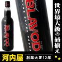 Mix blavod black vodka 750 ml 40 degrees kawahc