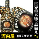 Wild African cream liqueur 700 ml 17 degrees ( Wild African Cream ) liqueur liqueur type kawahc