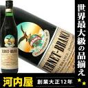 フェルネット Blanca 700 ml 39 degrees (Fernet Branca) liqueur liqueur type kawahc