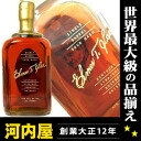 Elmer T Lee single barrel 750 ml 45 degree Bourbon whiskey kawahc