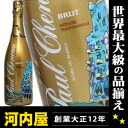 Paul シェノー Blanc-de-Blanc Gaudi Edition 750 ml (119) wine Spain blowing champagne sparkling sparkling wine sparkling kawahc