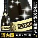 エスプモーソ-de-Moscatel Ramos sparkling wine 750 ml 7.5 degree wine Spain blowing champagne sparkling sparkling wine sparkling hgk kawahc