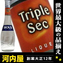 Him triple sec 700 ml 38 degrees genuine liqueurs liqueur type kawahc