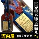 Ezra single barrel 12 years 750 ml 49.5 degrees Bourbon whiskey Ezra Bourbon whiskey kawahc