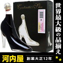 Roberto giacomucci Cassis red 350 ml 16 degrees with box ( Cinderella's Shoe Cassis Liqueur ) Cinderella shoe Cinderella glass shoes Cinderella wine marriage proposal ring kawahc