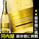 Gold leaf fluttering in the elegant shine! Mens Gold sparkling gold leaf with 720 ml 11 degree blue champagne domestic sparkling wine sparkling kawahc