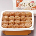 Nature plum 500 g plastic container shop the lowest salt pickled ume is. Of the year, dried plums, Kishu plum