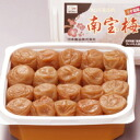 Southern treasure plum 500 g plastic container ya Princess (Masaki) copy of umeboshi ♪ finished in the renge honey over fillets taste. Of the year, dried plums, Kishu plum
