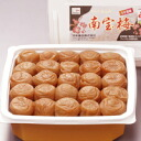 Southern treasure plum 800 g plastic container ya Princess (Masaki) copy of umeboshi ♪ finished in the renge honey over fillets taste. Of the year, dried plums, Kishu plum