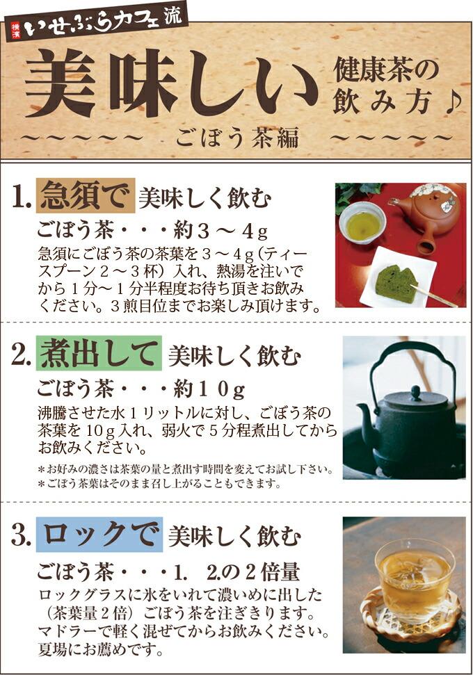 創業明治年間 お茶の川本屋【公式サイト】