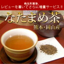 Tea ball first ranking win 1st place! Service Pack 3 p bulking large deals! Cum in mouth beauty, health... in the Okayama Prefecture, Kumamoto Prefecture, safe ☆