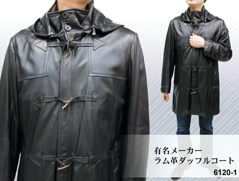 kawanotajimaya | Rakuten Global Market: ◆ famous maker mens lamb