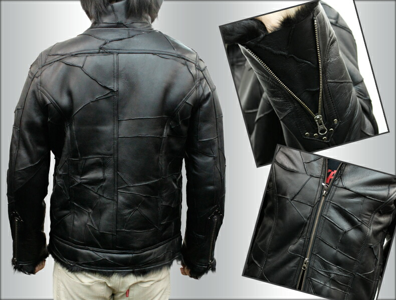 how to fix scratched leather jacket