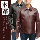 Men's riders leather jacket cow steerhide(6051)