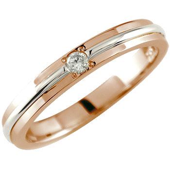 指輪:ダイヤモンドリング:ピンクゴールドK18:プラチナ900:コンビネーションリング:一粒ダイヤ0.03ct