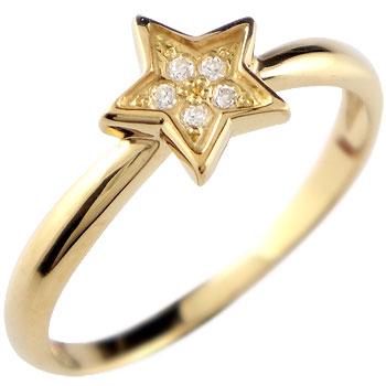 ダイヤモンド リング 指輪 星 スター ピンキーリング ピンクゴールドk18