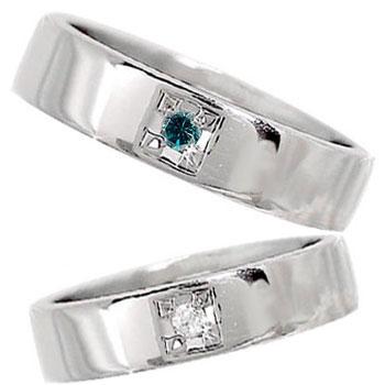 【送料無料・結婚指輪】ペアリング 結婚指輪 マリッジリング ブルーダイヤモンド ホワイトゴールドk18【工房直販】