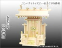"Household Shinto altar, God tool ""Akira God"" (product made in hinoki)"