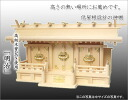 "And the altar God furniture ""Meiji [in] (Kiso-hinoki-made)]"