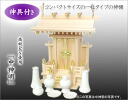 "Household Shinto altar, God tool ""Akira God (product made in hinoki) + God tool set A"""
