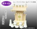 "Household Shinto altar, God tool ""small Akira God (product made in hinoki) + God tool set A"""
