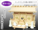 """Altar and God furniture """"through roof three companies [elementary] (made of Cypress) + God equipment set B '"""