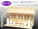 """Altar and God furniture """"かべ掛け three company (made of Cypress) + God Jig set A '"""