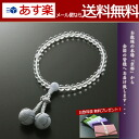 "Of Rosary ""braiding Brahma bunch this crystal chalcedony tailoring (for women), informal hand wheel"