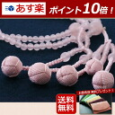 "Rosaries and Rosary ""! Nichiren Buddhism eight Red Crystal ( quartz ) (facing women) ' officially a regular book-wheeled double (women's bracelet modern Kyoto color beads put the funeral ceremonial Crystal)"