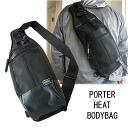 Porter One Shoulder Bag Heat 110