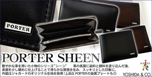 ���ĥ��Х� PORTER SHEEN