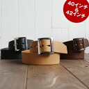 Belt men real leather saddle leather thick extremely-thick 45mm KC,s Kay chinquapin : The size that 40 inches of 42 inches of garrison belt BIG bigs have a big
