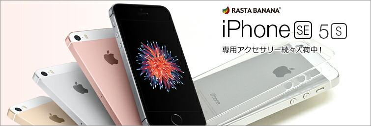 iPhone6s/6