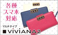 viviana2