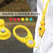 HAND LINKER PUTTO�ͥå����ȥ�å�3WAY����ӥ�