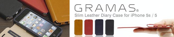 贅沢な1枚本革で丁寧に制作。繋ぎ目のないスマートなレザーケース