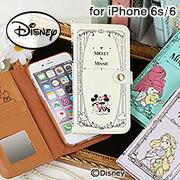iPhone6s ������ ��Ģ�� �ǥ����ˡ�