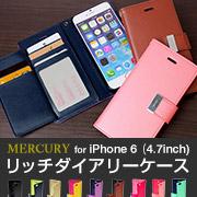 ��å����������������iPhone6