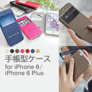 LONIA����iPhone������