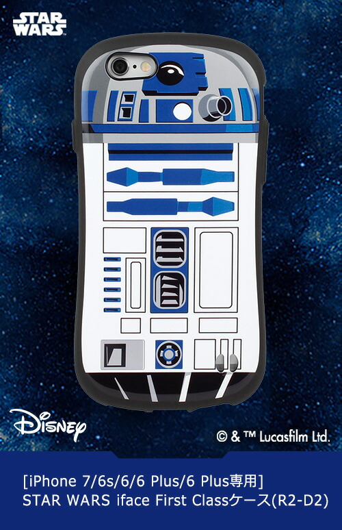 [iPhone 7/6s/6/6s Plus/6 Plus専用] STAR WARS iface First Classケース(Vehicle Schemati