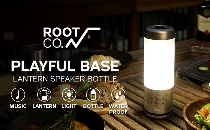 ROOT CO. PLAYFULBASE LANTERN SPEAKER BOTTLE ランタンスピーカーボトル