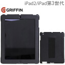 Case with belt AirStrap Lite (black) GB03826 fs3gm