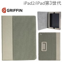 Elan Folio Colorblock multi position expression case (Canvas/Stone with Moonrock) GB03914 fs3gm