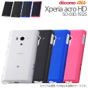 Xperia acro HD SO-03D IS12S case TPU soft jacket fs3gm