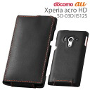 Xperia acro HD SO-03D IS12S case leather wind flap type jacket (black) (compatible) [fs3gm