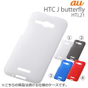 HTC J butterfly HTL21 case TPU soft jacket fs3gm (support)