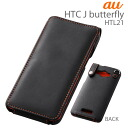 HTC J butterfly HTL21 case flap style leather jacket (black) fs3gm (support)
