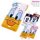 Xperia A SO-04E case Disney soft jacket (compatible) fs3gm